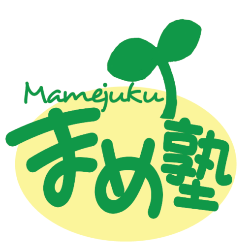 cropped-logo_白.png
